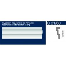 С21/60 Белый Молдинг потолочный 60*2000 /56/